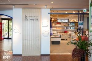 日間賀観光ホテルの入り口直ぐにある売店「島マルシェ」