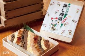 常滑市「寿司の辰已」の知多前押し寿司 常滑の郷土料理である押し寿司を辰已流にアレンジ