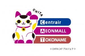 CHITA CATプロジェクトのロゴ