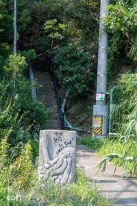 この坂を上れば、日間賀観光ホテルに到着します